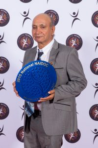General View, July 10, 2015 - EVENT : NAIDOC Awards Dinner, Adelaide Convention And Exhibition Center, Adelaide, South Australia, Australia. Credit: Lucas Wroe / Event Photos Australia